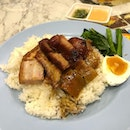 烧味四宝饭 Roasted Four Treasures Rice (S$13.80++).