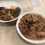 Xiang Hao Chi 饗好吃