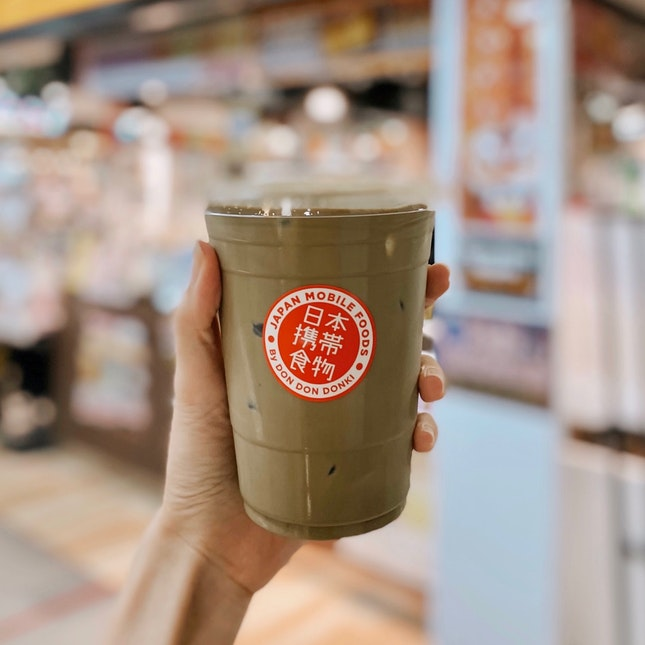 hojicha latte ($3.20)