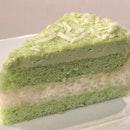 Kueh Salat Cake ($5.20)