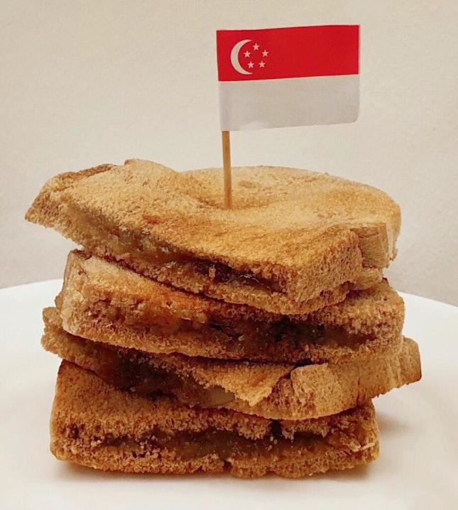 [NEW] Coconut Kaya Toast