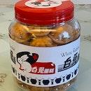 White Rabbit Kueh Bahulu ($12.80)