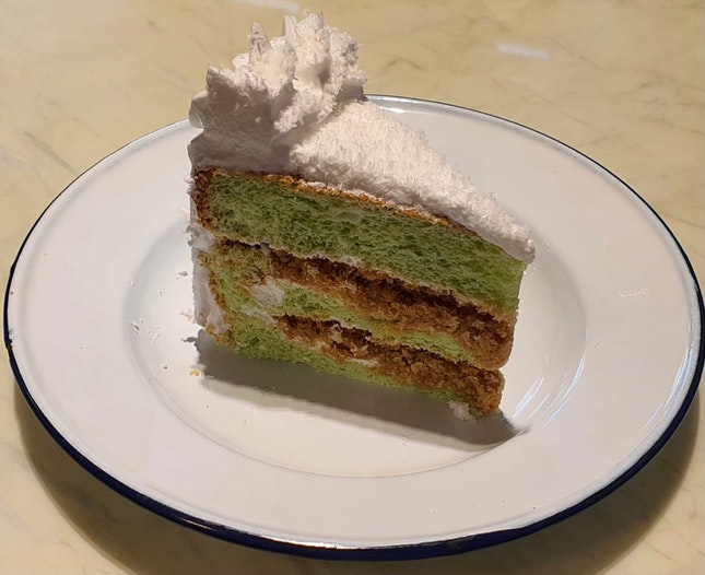 Ondeh Ondeh Cake ($4.90)