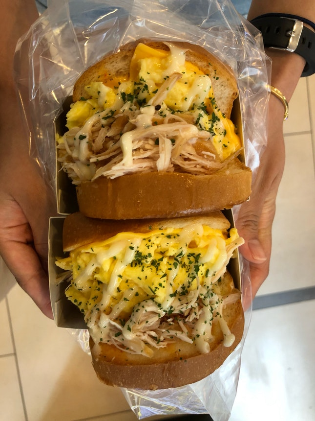Smoked Chicken Sandwich ($5.90)