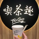 913 Oolong Milk Tea