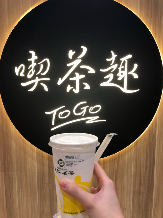 913 Oolong Milk Tea