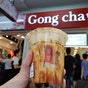 Gong Cha (Jubilee Square)