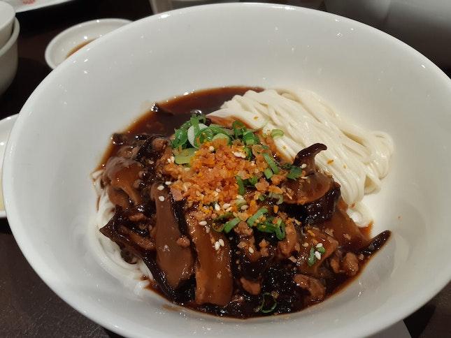 Noodles In Fragrance Mushroom And Minced Pork Sauce