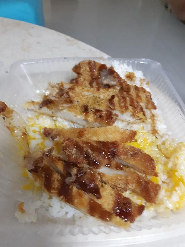 Onsen Tamago Don With Pork Katsu