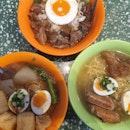 Hong Kong Cart Noodles
