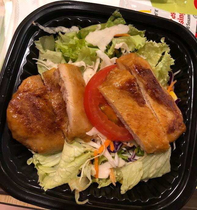 Grilled Chicken Salad (Ala Carte, $5.80)