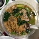 Pork Meat Ee Mian ($3.50)