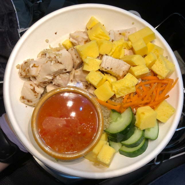 Chicken Rice Bowl ($8 + $2 Extra Lux)