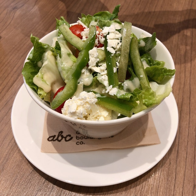 Side Salad (+$5 With Main Ordered)