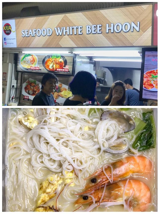 Seafood White Beehoon