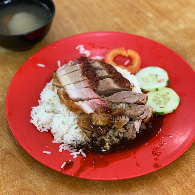 Roasted Duck w Roasted Pork [~$4.50]