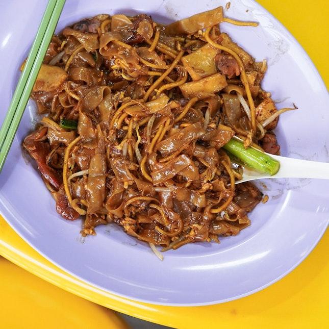 Fried Kuay Teow [~$2.50]