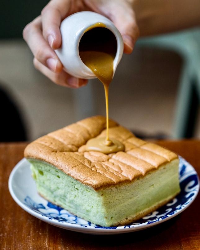 Pandan Gula Melaka Cake [~$6]