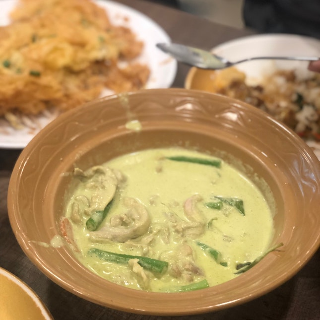 Green Curry X Minced Pork Omelette