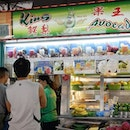 Where is your favorite avocado juice stall in Singapore?