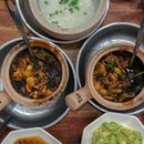 Frog Claypot Porridge | 5 Frogs $22