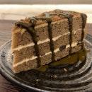 Hojicha Cake | $7.80
