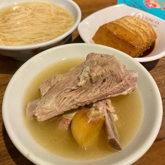 Pork Ribs Soup | $7.60