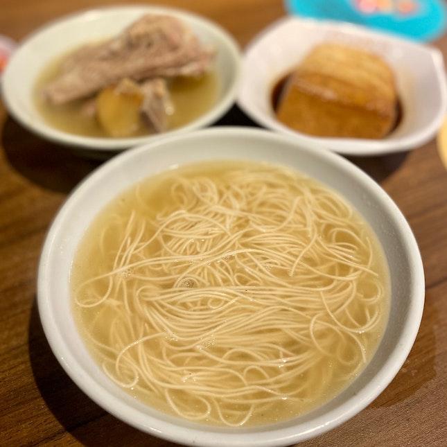 Mee Sua | $2.70