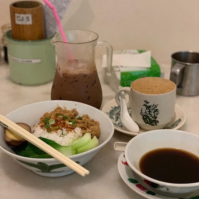 Signature Rice Dish, White Coffee & Hallo Coco.