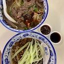 食香阁 Shi Xiang Ge La Mian . Shaved Noodle