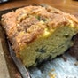 Cedele Bakery Kitchen (HillV2)