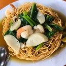 Fried Seafood Noodles From Somerset
