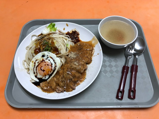Chicken Chop Noodles with Egg