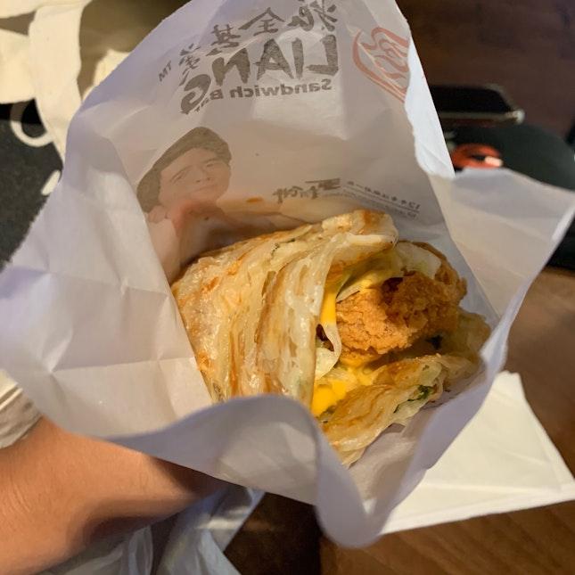 Chicken Cutlet W Nacho Cheese