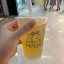 White Peach Tea W Kanten Kyoto