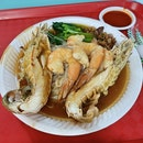 Crayfish Prawn Hor Fun $10