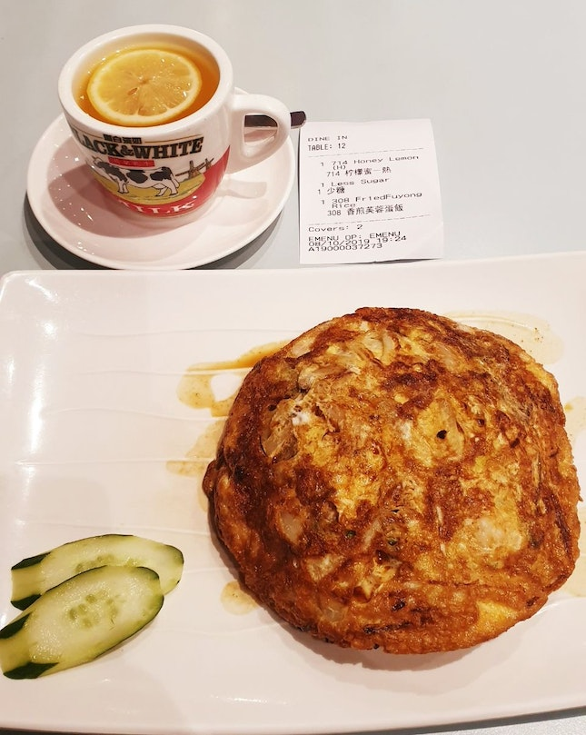 Fried Fuyong Rice, Honey Lemon Drink At HK Top 10