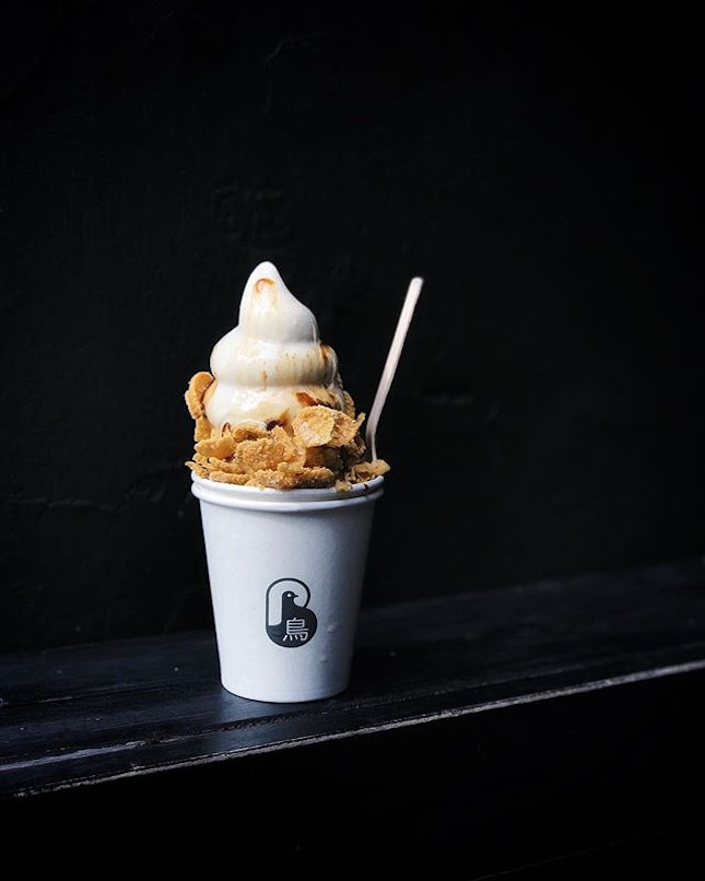 Brown Sugar Caramel Softserve ( $7.00 ) .