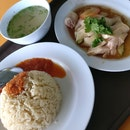 TFF Boneless Chicken Rice (3.50sgd)
