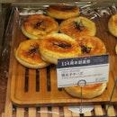 Cheese Mentaiko Pan (2.60sgd)