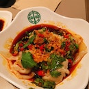 Hot & Spicy Pork Dumpling