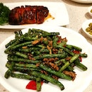 French Beans With Minced Pork