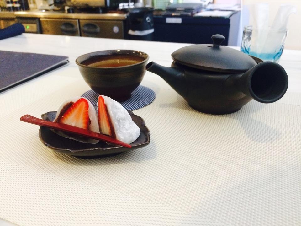 Japanese Tea Time Treat
