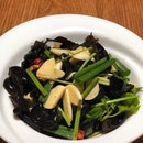 Black Fungus Cold Appetizer