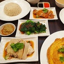 Chicken Rice is one of my favourite meal!