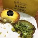 Cheese tart and matcha azuki mochi tart.