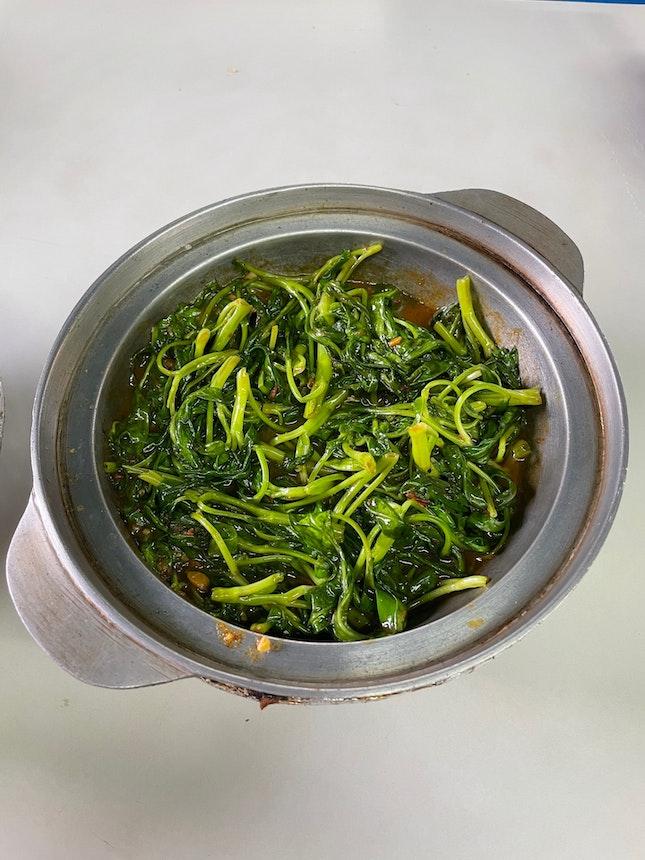 Sambal Kang Kong ($5.20)