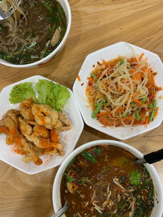 1-1 Authentic Thai