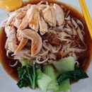 Roasted chicken hor fun