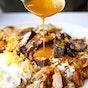 Hong Seng Curry Rice (Redhill Lane Block 85 Food Centre)